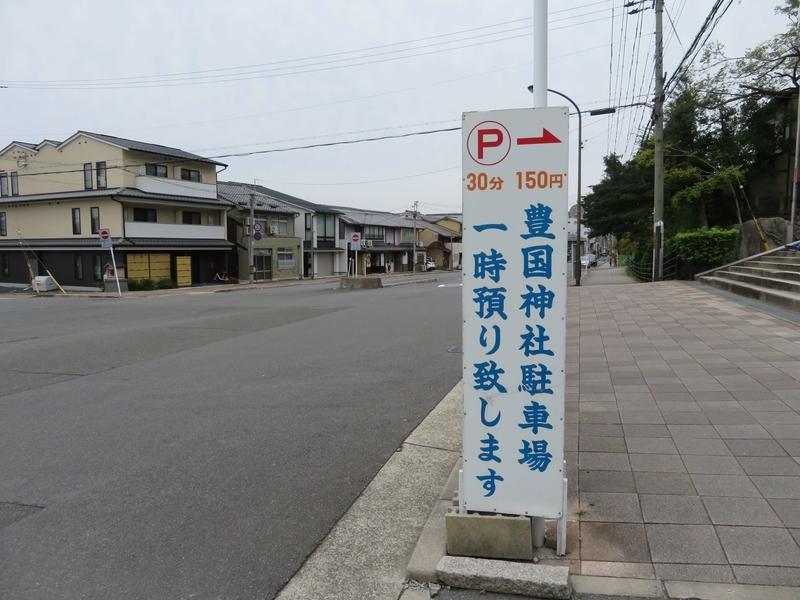 f:id:kataseumi:20191104225032j:plain