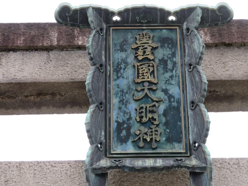 f:id:kataseumi:20191104225106j:plain
