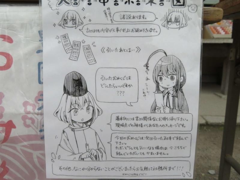 f:id:kataseumi:20191104225502j:plain