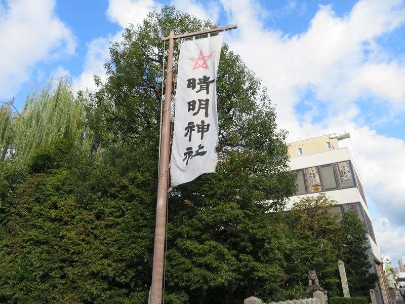 f:id:kataseumi:20191104231516j:plain