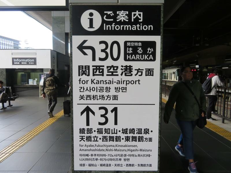 f:id:kataseumi:20191104232458j:plain