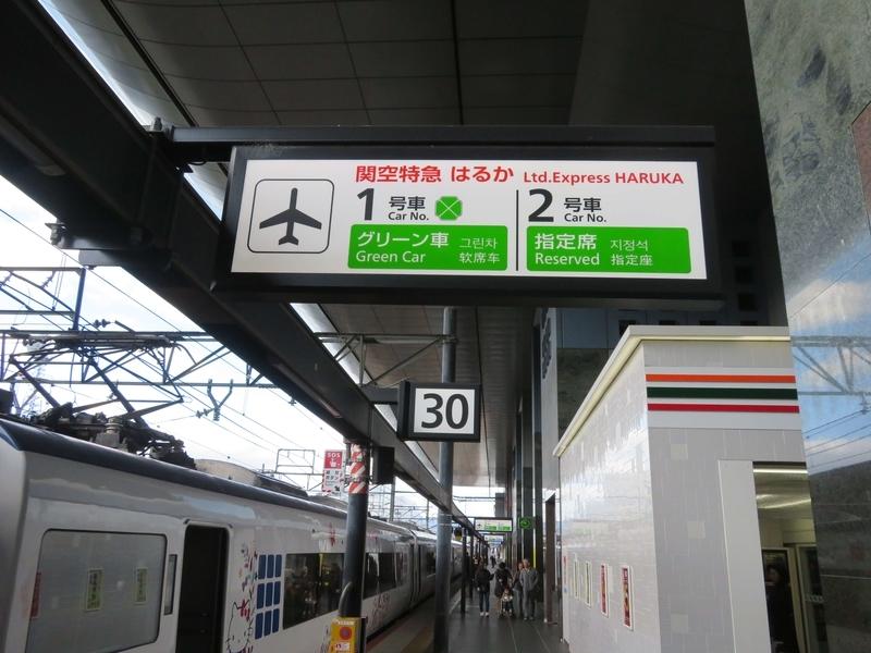 f:id:kataseumi:20191104232605j:plain
