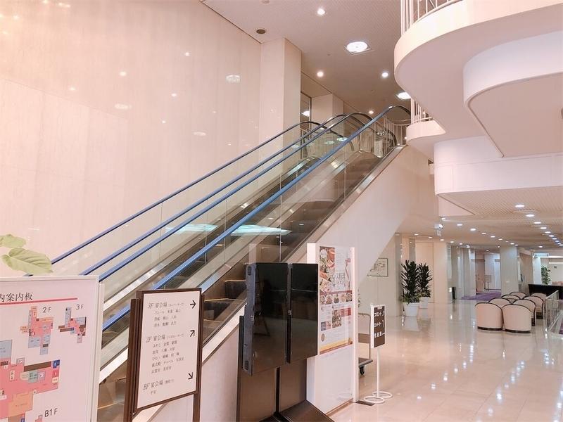 f:id:kataseumi:20191105001222j:plain