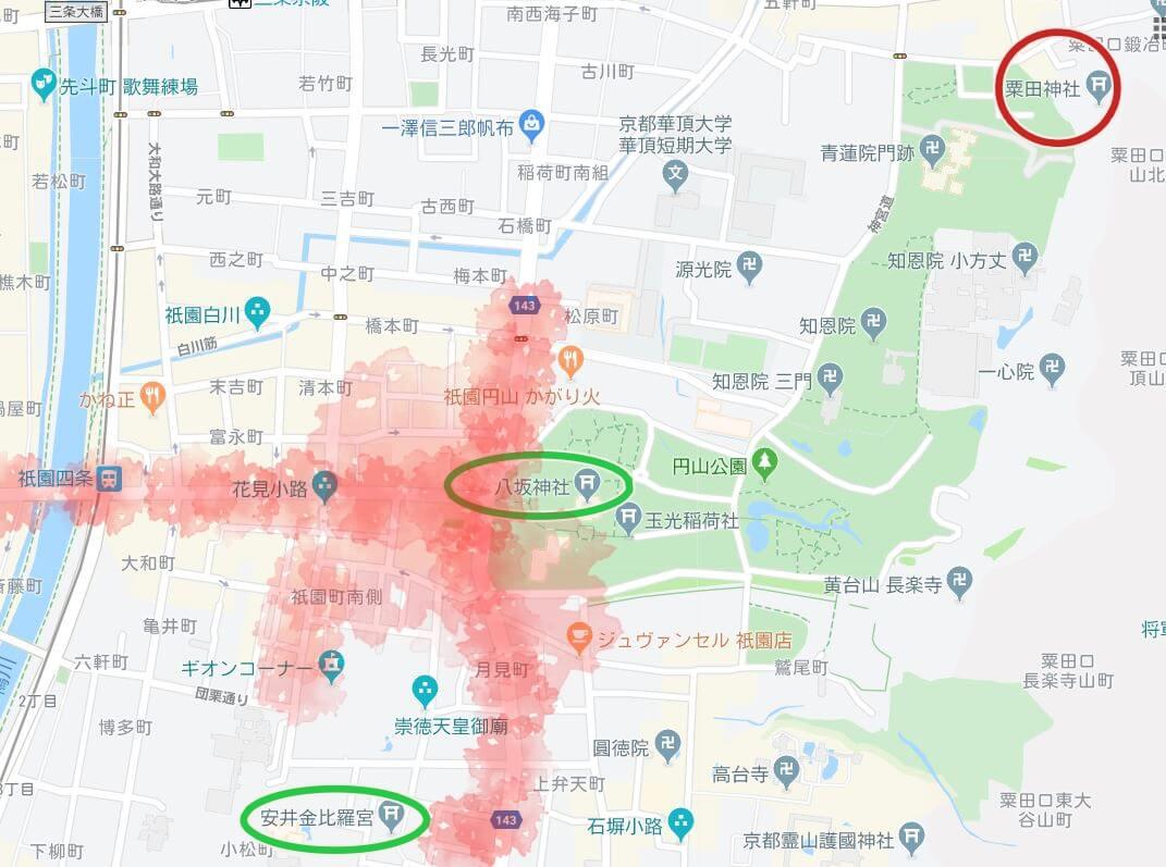 f:id:kataseumi:20191105153145j:plain