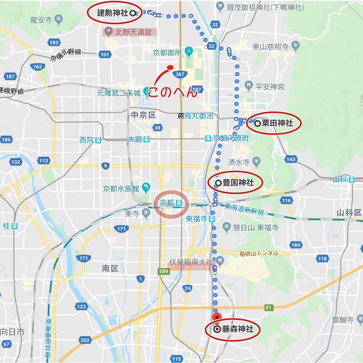 f:id:kataseumi:20191110015035j:plain