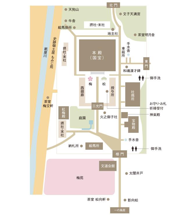 f:id:kataseumi:20191113182727p:plain