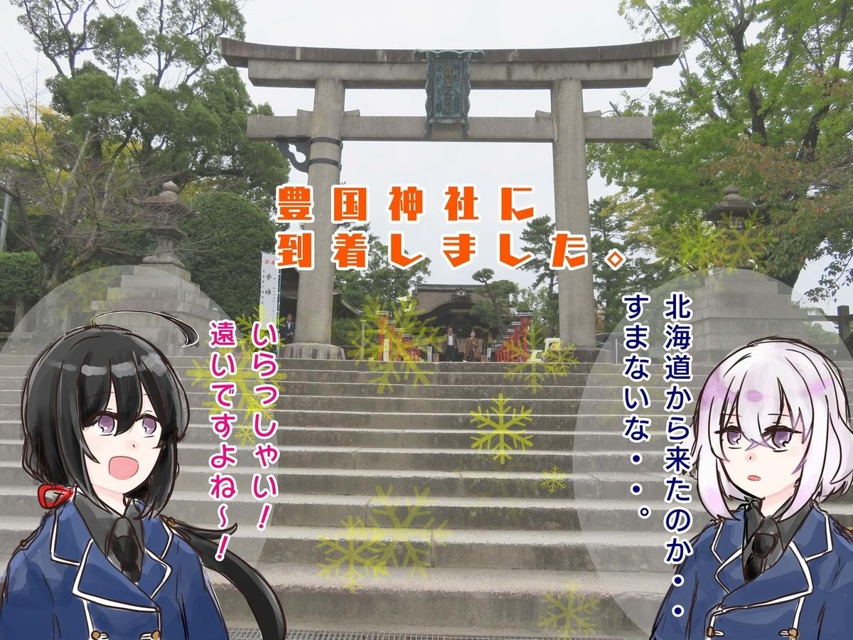 f:id:kataseumi:20191123231556j:plain
