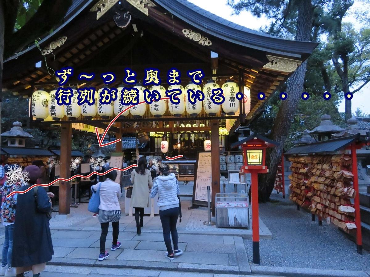 f:id:kataseumi:20191204001136j:plain