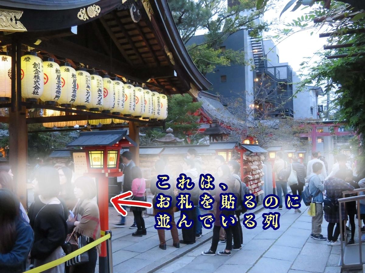 f:id:kataseumi:20191204001140j:plain