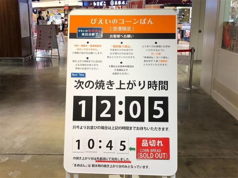 f:id:kataseumi:20191206154844j:plain