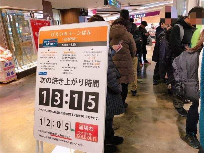 f:id:kataseumi:20191206154853j:plain