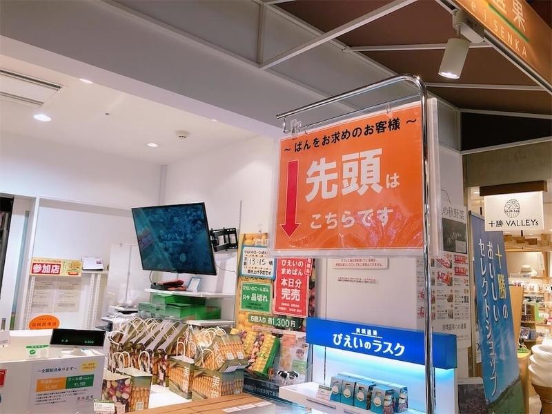 f:id:kataseumi:20191206175402j:plain