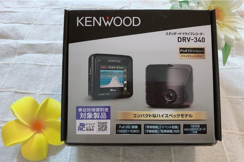 KENWOODドライブレコーダー「DRV-340」写真