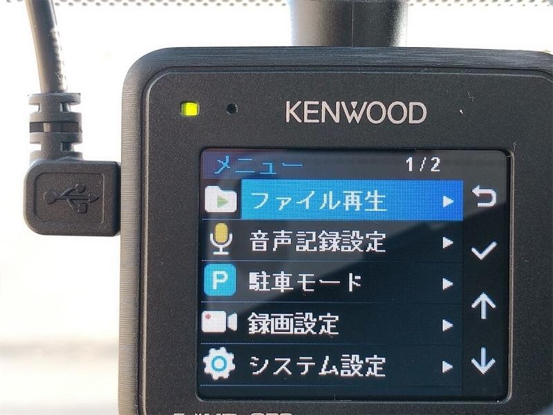 f:id:kataseumi:20191208132717j:plain