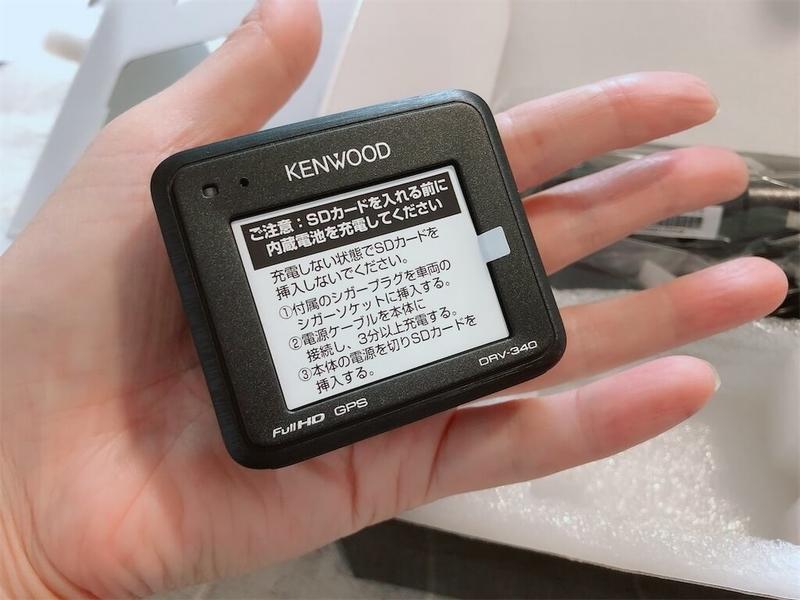 f:id:kataseumi:20191208132825j:plain
