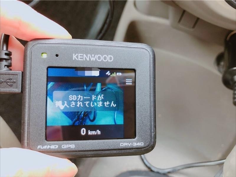 f:id:kataseumi:20191208132900j:plain