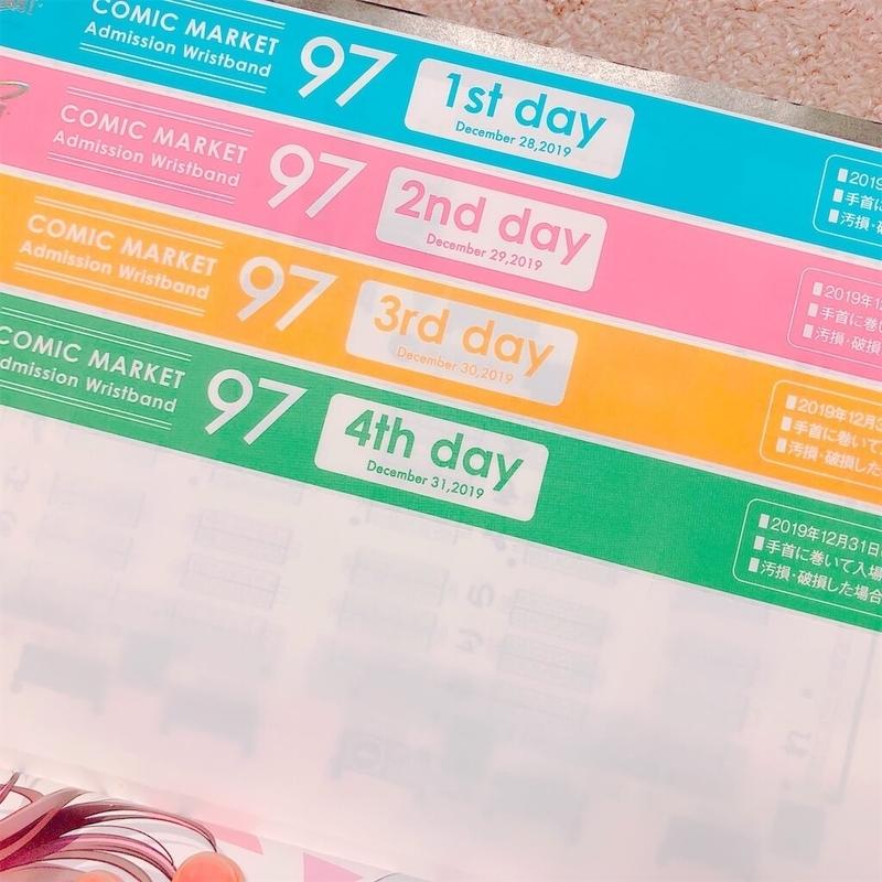 f:id:kataseumi:20191211195625j:plain