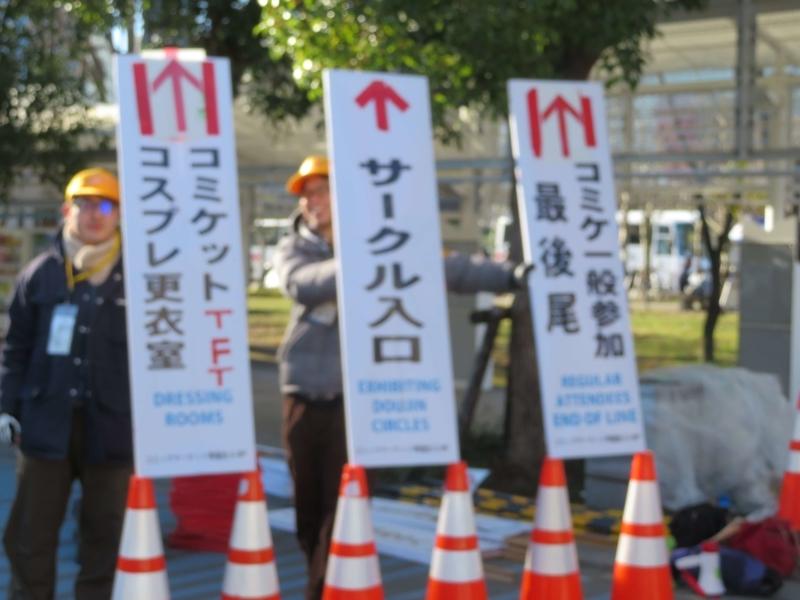 f:id:kataseumi:20191228201437j:plain