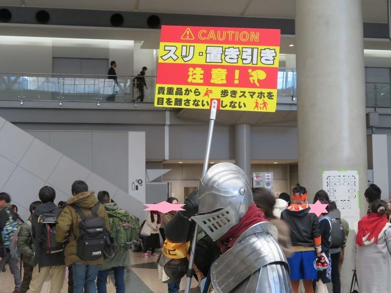 f:id:kataseumi:20191228202036j:plain