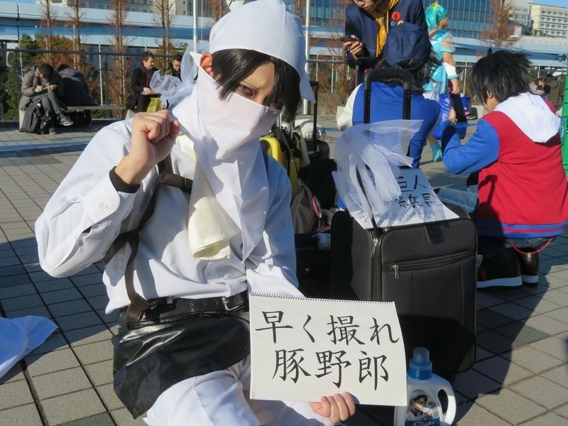 f:id:kataseumi:20191228202257j:plain