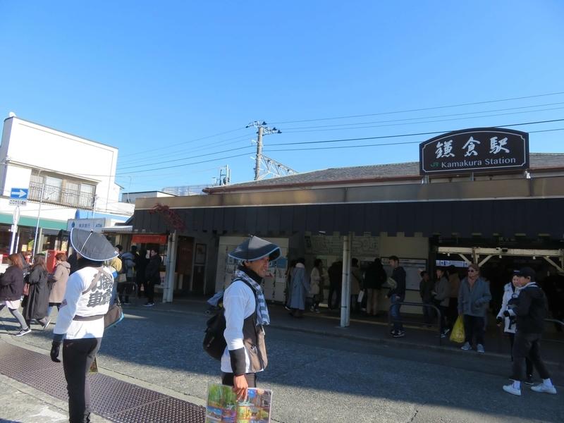 f:id:kataseumi:20200102131120j:plain