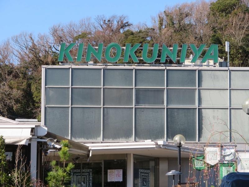 f:id:kataseumi:20200102131138j:plain