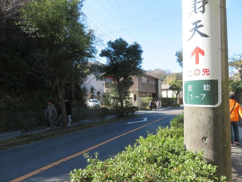 f:id:kataseumi:20200102131203j:plain