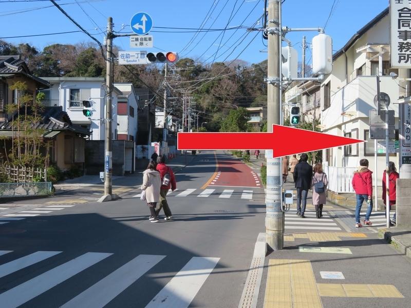 f:id:kataseumi:20200102131221j:plain