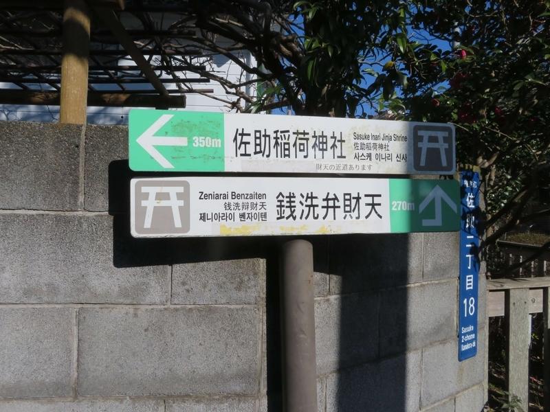 f:id:kataseumi:20200102131248j:plain