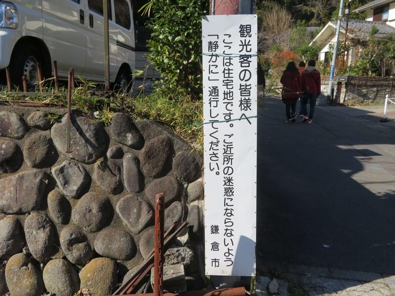 f:id:kataseumi:20200102131320j:plain