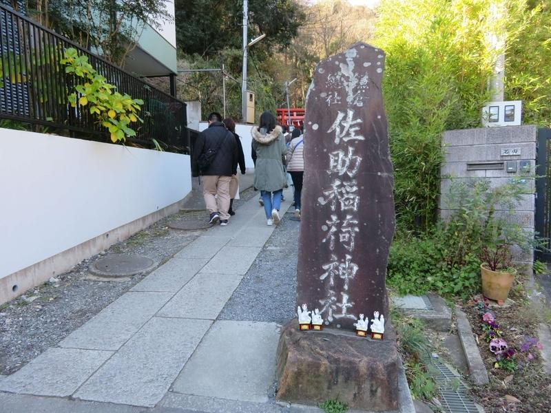 f:id:kataseumi:20200102131330j:plain