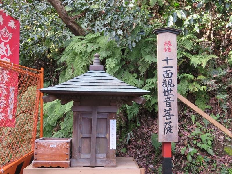 f:id:kataseumi:20200102131744j:plain