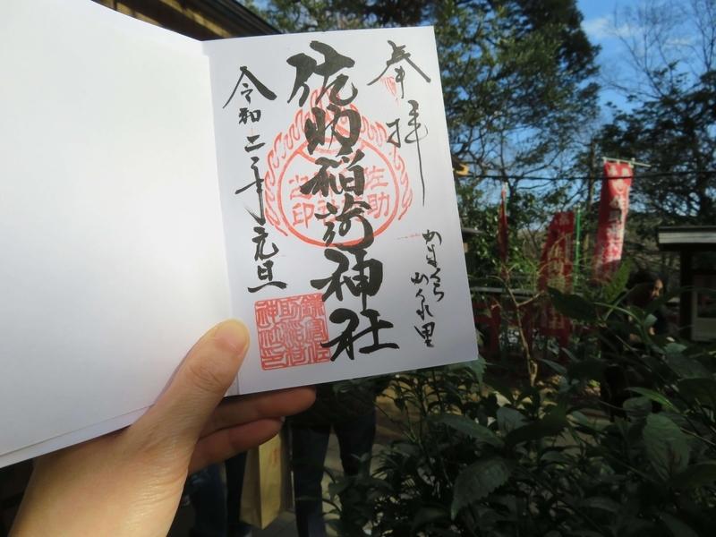 f:id:kataseumi:20200102131754j:plain