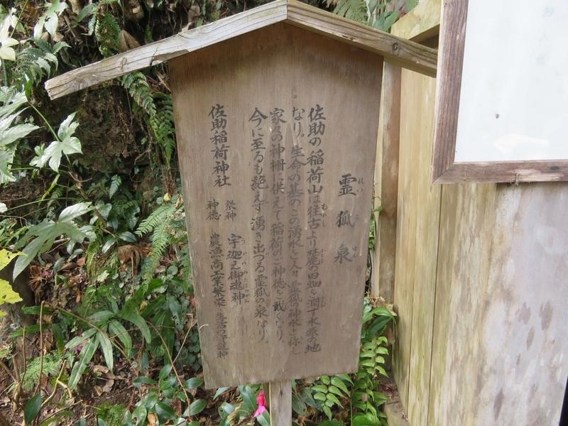 f:id:kataseumi:20200102131811j:plain
