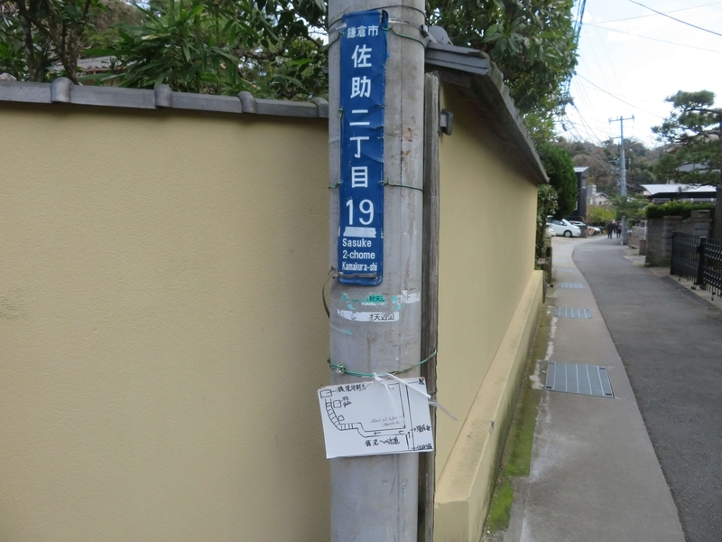 f:id:kataseumi:20200102131923j:plain