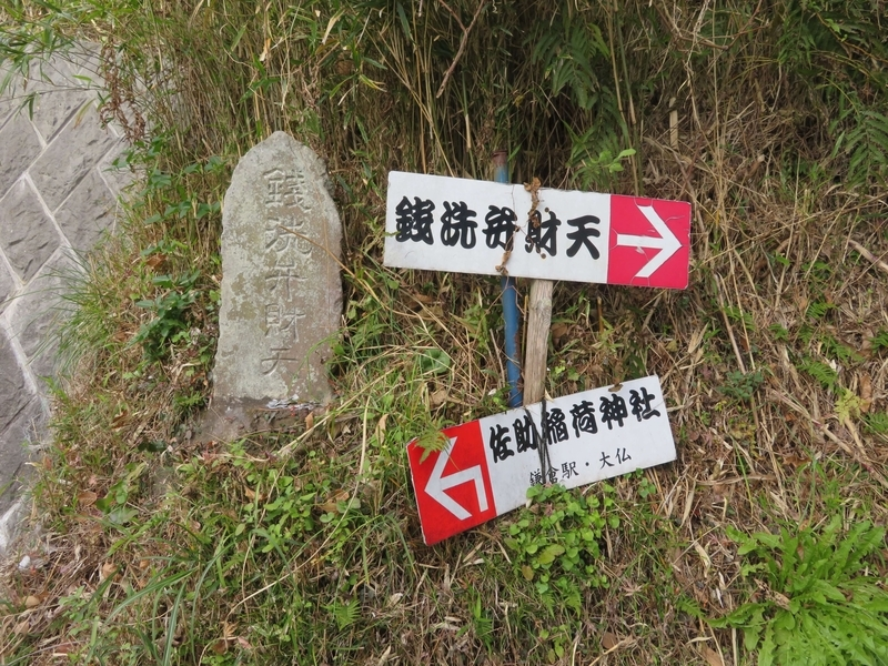 f:id:kataseumi:20200102132024j:plain