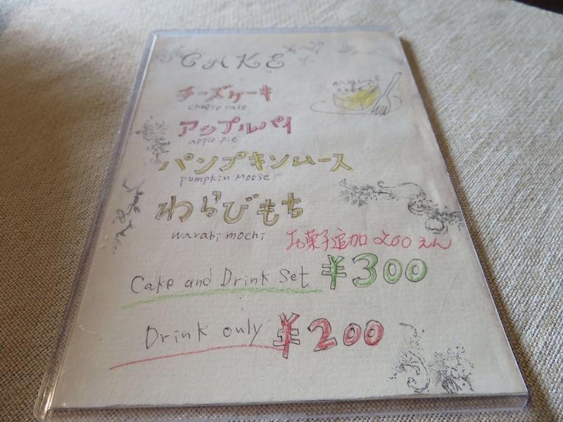 f:id:kataseumi:20200102132127j:plain