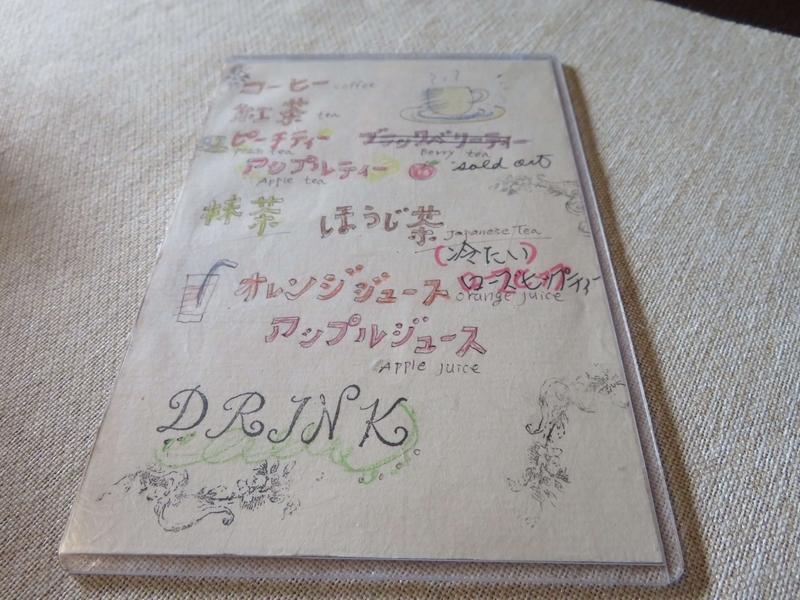 f:id:kataseumi:20200102132139j:plain