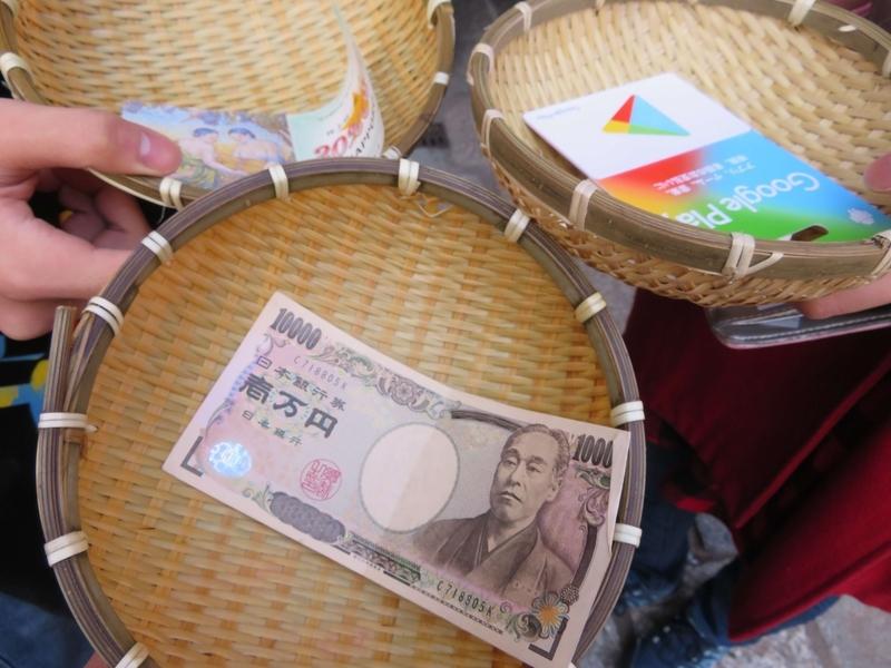 f:id:kataseumi:20200102132343j:plain
