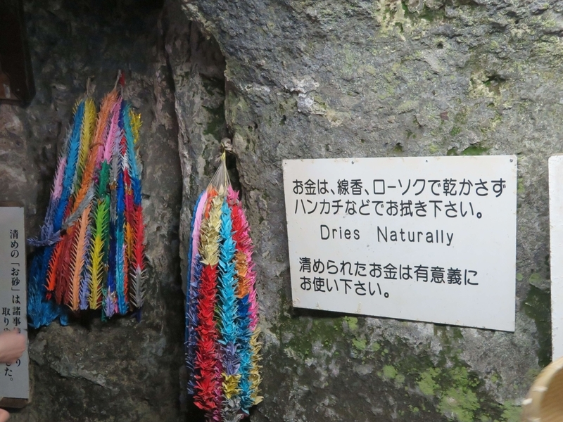 f:id:kataseumi:20200102132534j:plain