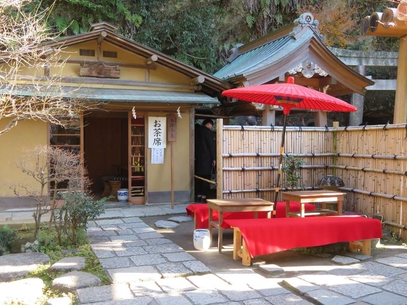 f:id:kataseumi:20200102132903j:plain
