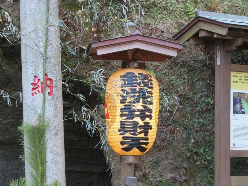 f:id:kataseumi:20200102133048j:plain