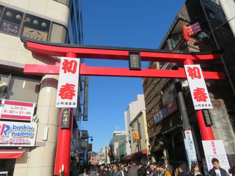 f:id:kataseumi:20200102133114j:plain