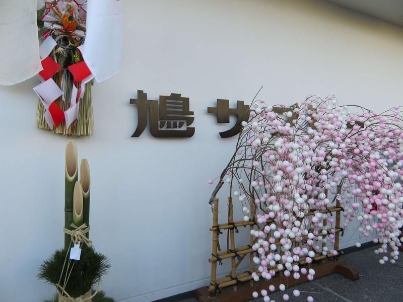 f:id:kataseumi:20200102133227j:plain