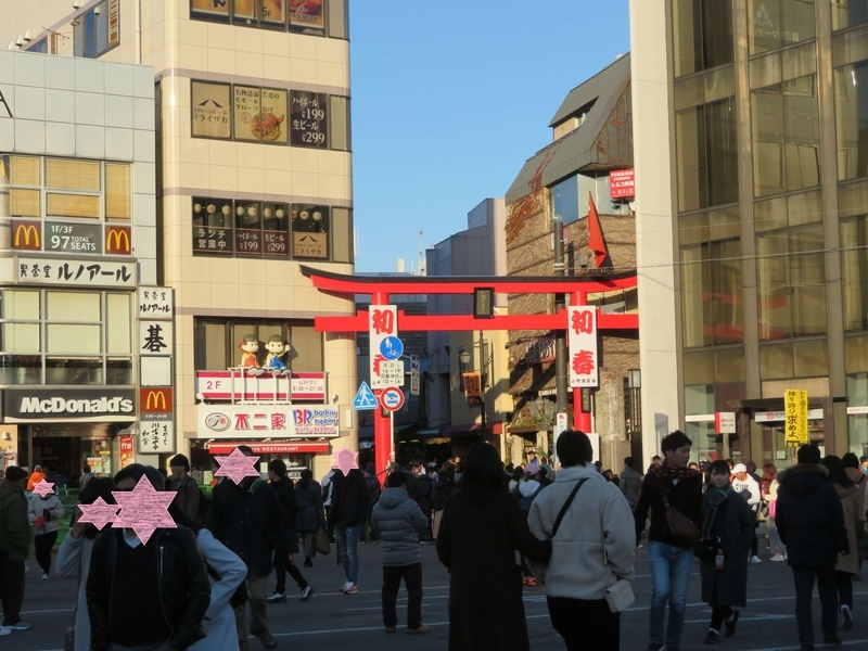 f:id:kataseumi:20200102133255j:plain