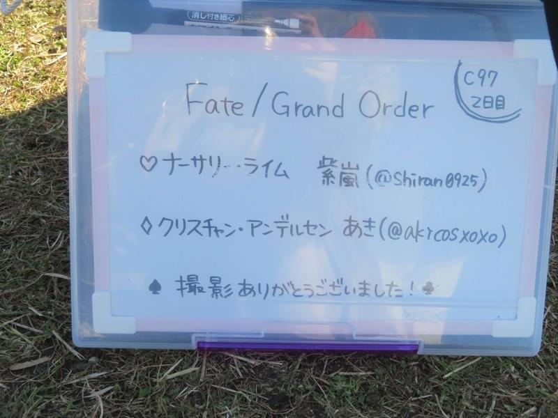 f:id:kataseumi:20200102151522j:plain
