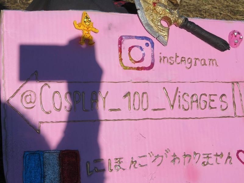 f:id:kataseumi:20200102151653j:plain