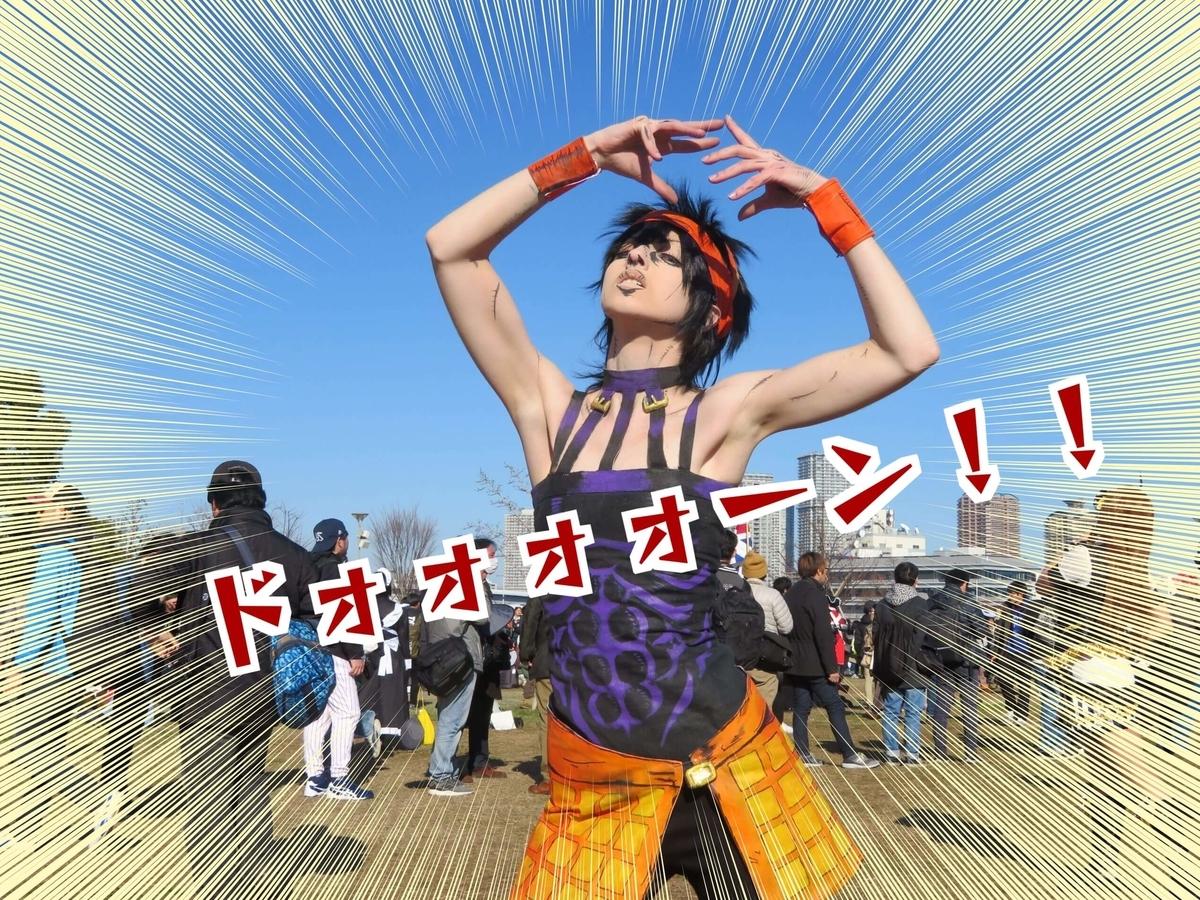 f:id:kataseumi:20200103171112j:plain