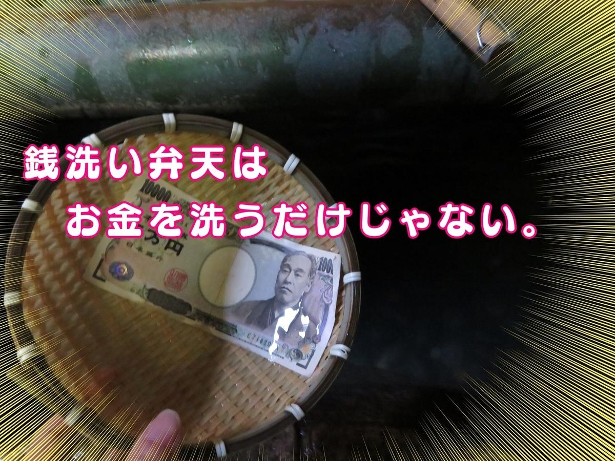 f:id:kataseumi:20200120230751j:plain