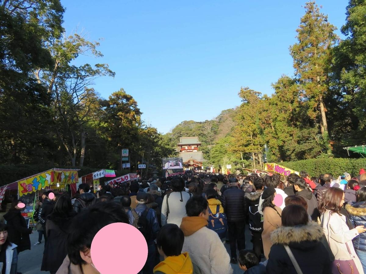 f:id:kataseumi:20200121202639j:plain